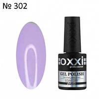 Гель-лак Oxxi Professional № 302, 10 мл