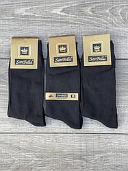Носки стрейчевые Sanbella высокие мужские антибактериальный продукт 39-41 41-44 12 шт уп черные
