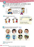 Учебник Paul, Lisa und Co A1.1 Kursbuch, фото 7
