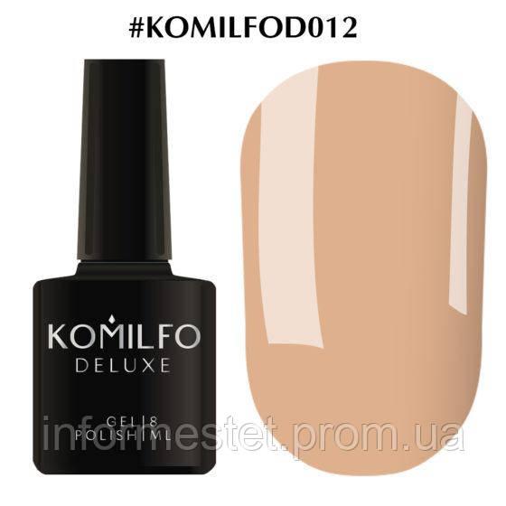 Гель-лак Komilfo Deluxe Series №D012 (темно-нюдовый, эмаль), 8 мл