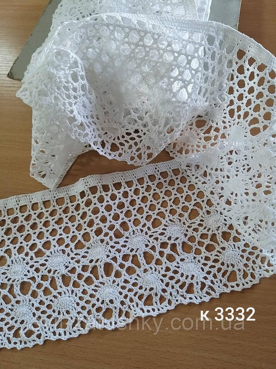 Біле Мереживо ширина 12.5 см /біле Мереживо ширина 12.5 см