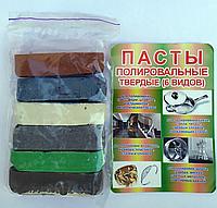 Паста полірувальна (набір 6 штук)