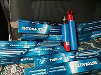 Амортизатор ВАЗ 2101-07 ГИДРАВЛИЧЕСКИЕ (передние) с занижением -50 от фирмы Штокавто (цена за 2шт)