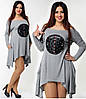 Женское платье туника серого цвета свободного кроя большого размера с длинным рукавом молодежное
