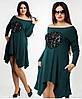 Женское платье туника зеленого цвета свободного кроя большого размера с длинным рукавом молодежное