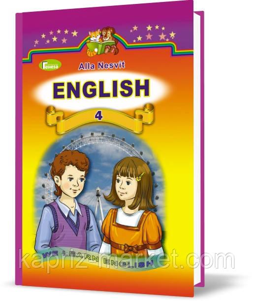 4 клас Англійська мова підручник Несвіт А. М.