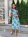 Летнее платье на запах в цветочный принт с короткими рукавами и длиной миди 60py1524, фото 4