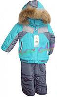 Детский зимний комбинезон с курткой для мальчика тройка