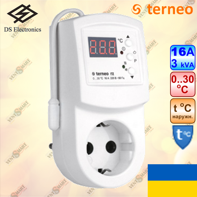 Терморегулятор Terneo RZ для инфракрасных обогревателей (16A, 3000W) - VentSmart.com.ua - магазин розумної вентиляції, кондиціонування, опалення в Киеве