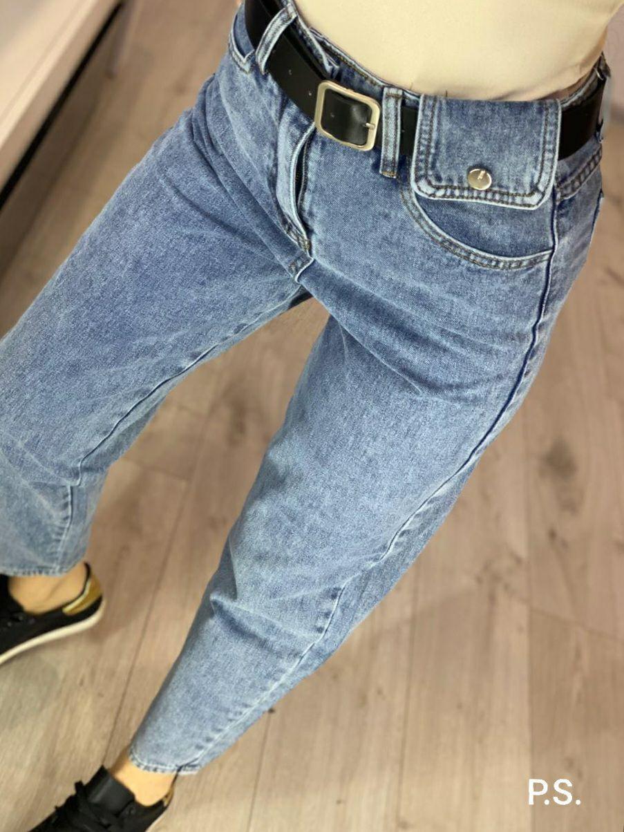 Женские зауженные джинсы на средней посадке 76bu504