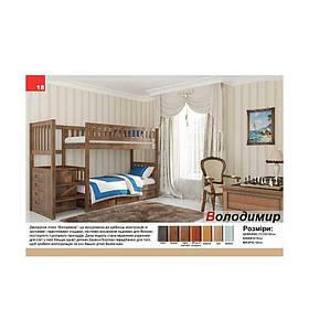 Двох'ярусне ліжко з масиву дерева Володимир