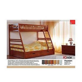Ліжко двоярусне з масиву дерева Юлія