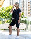Женский летний костюм в больших размерах с удлиненной футболкой и велосипедками 83ba742, фото 3