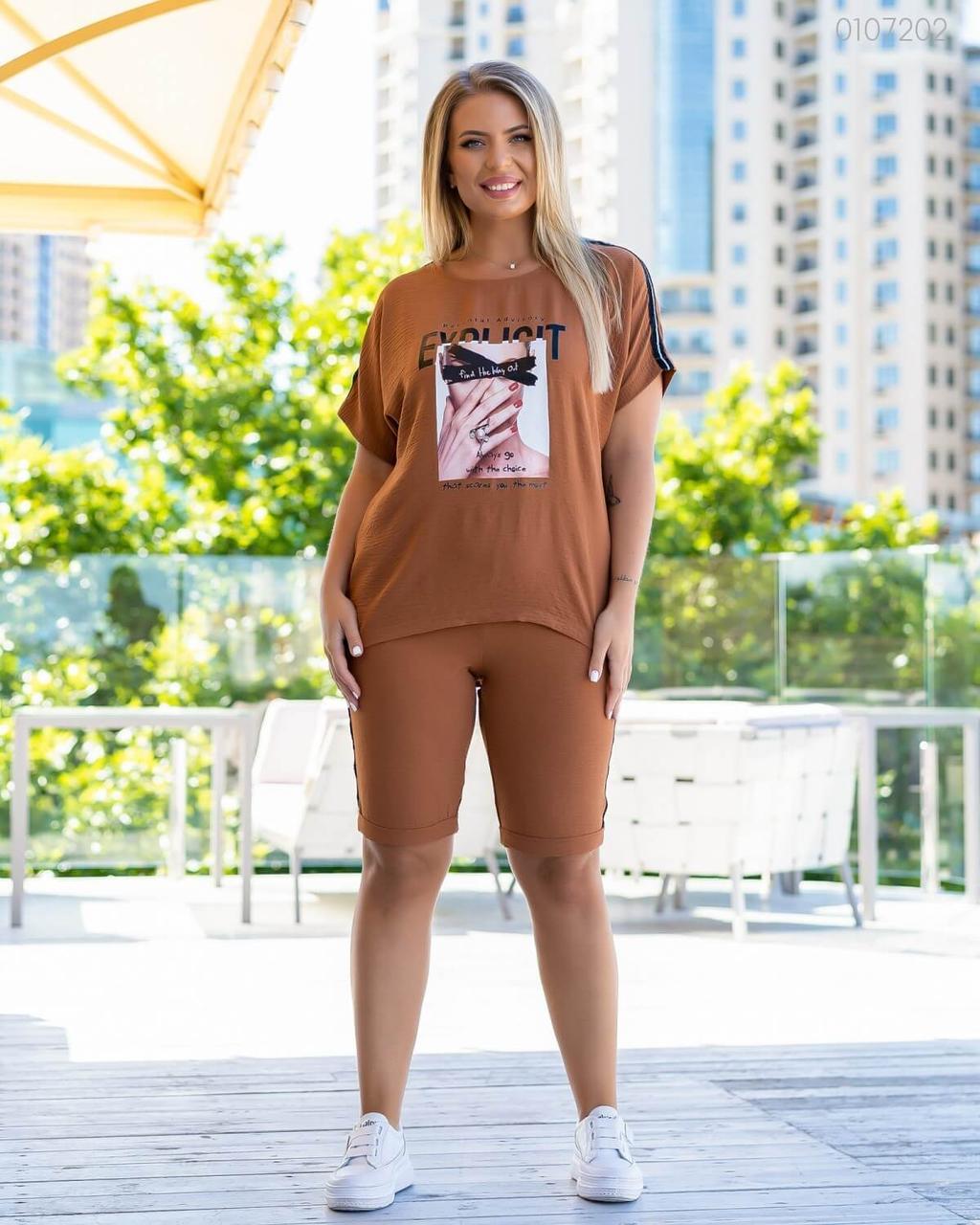 Летний женский спортивный костюм в больших размерах с шортами и удлиненной футболкой 83ba745