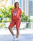 Летний женский спортивный костюм в больших размерах с шортами и удлиненной футболкой 83ba745, фото 5