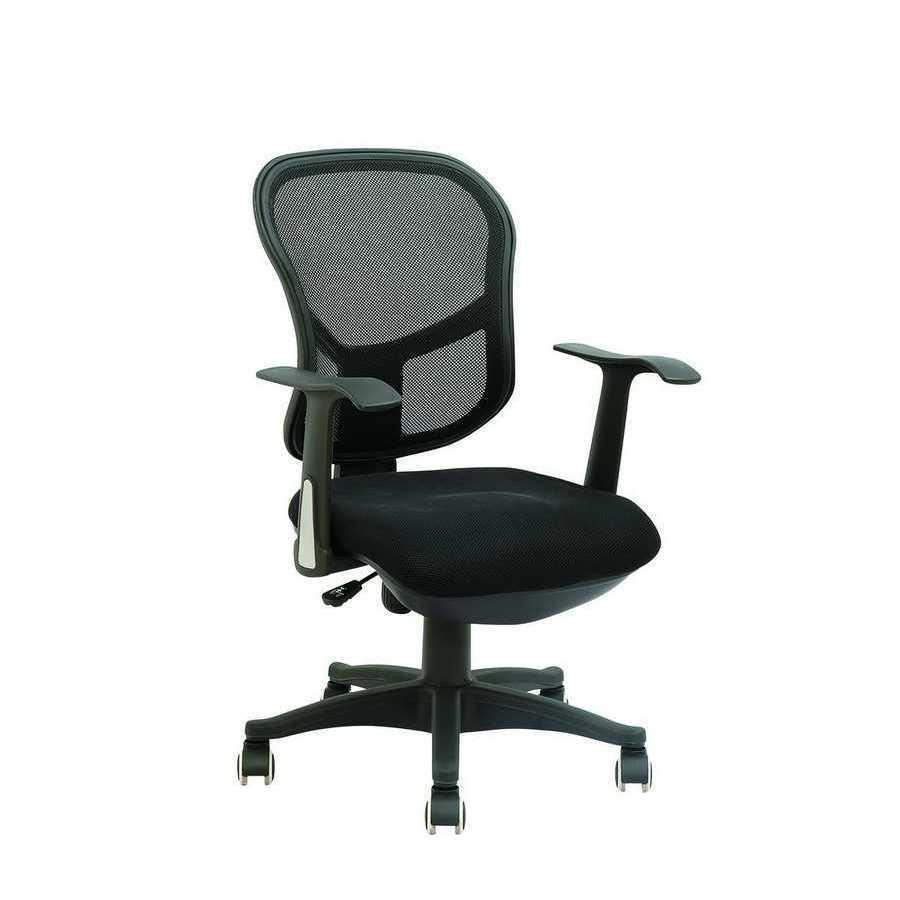 Крісло офісне Mist black Special4You