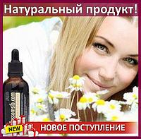 Blossomsib - комплекс для омоложения и восстановления организма / Расцветай (Блоссомсиб)