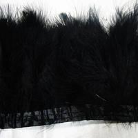 Тесьма из лебяжьих перьев .Цвет  Black. Цена за 0.5м