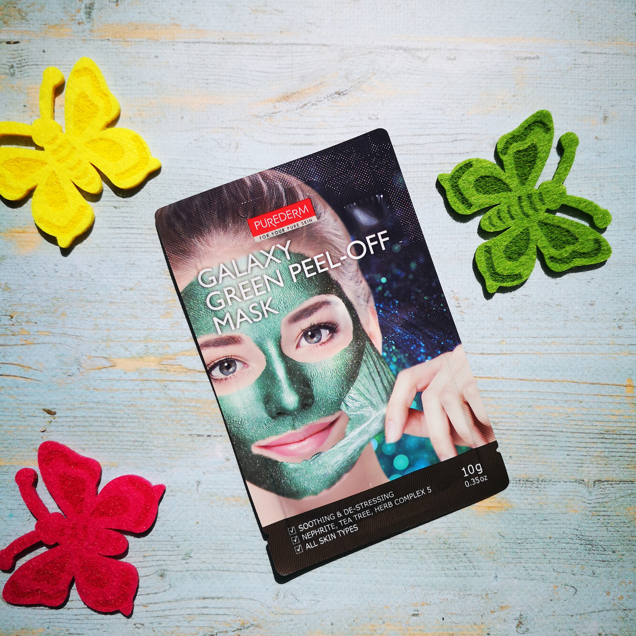 Purederm Успокаивающая маска-пилинг (зеленая) Galaxy Green Peel-Off Mask