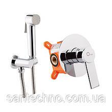 Набір для гігієнічного душу зі змішувачем Q-tap Form CRM 001AB