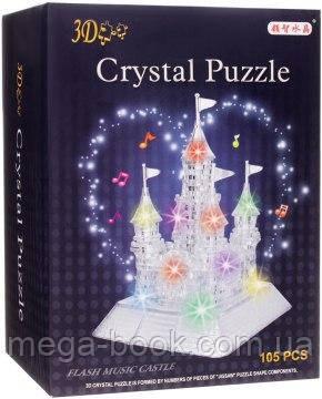 "3D-пазл Crystal Puzzle ""Замок"" (Дворец)"