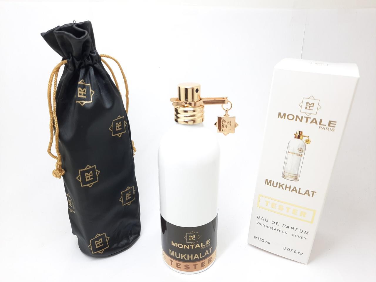 Тестер парфюмированой воды унисекс Мontale Mukhallat MONTALE (Монталь Мукхалат) 150 мл