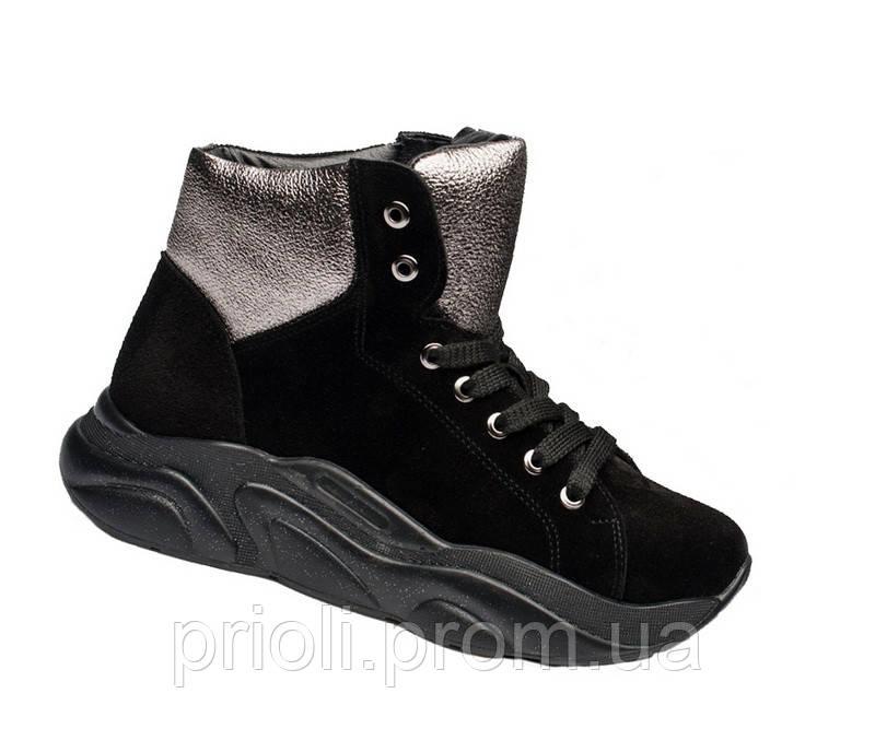Женские зимние спортивные ботинки замша оптом