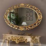 Зеркало в спальню, в прихожую Одажио 1100х760 MR-86-GL MiroMark золотистый, фото 2