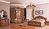 Комод в спальню, у вітальню, дитячу Реджина 3Ш RG-63-PN MiroMark перо горіх, фото 3