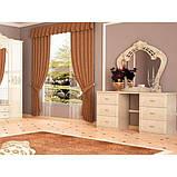 Туалетный столик в спальню Олимпия 6Ш OL-76-RB MiroMark бежевый, фото 2