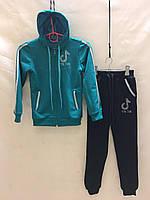 Костюмы спортивные для девочки манжет (4-9 лет) оптом купить от склада 7 км, фото 1