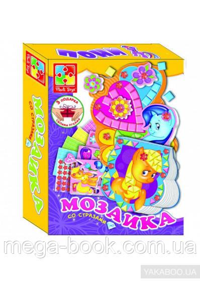 Мозаика со стразами Пони Vladi Toys