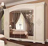 Шкаф распашной с зеркалами в спальню, в прихожую Роселла 6Д RS-16-RB MiroMark бежевый, фото 3