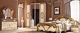 Комод в спальню, в гостиную, в детскую Реджина Голд 4Ш RGG-64-RB MiroMark бежевый/золотистый, фото 4