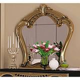 Дзеркало в спальні, в передпокій Реджина Чорна RG-81-BG MiroMark золотистий, фото 2
