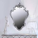 Дзеркало в спальні, в передпокій Ренесанс 640х950 MR-88-SL MiroMark сріблястий, фото 2