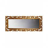 Дзеркало настінне в спальню, в передпокій Лара 750х1800 MR-80-GL MiroMark золотистий, фото 2