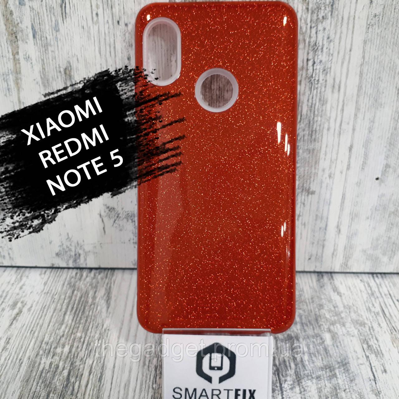 Блестящий чехол для Xiaomi Redmi Note 5 Красный