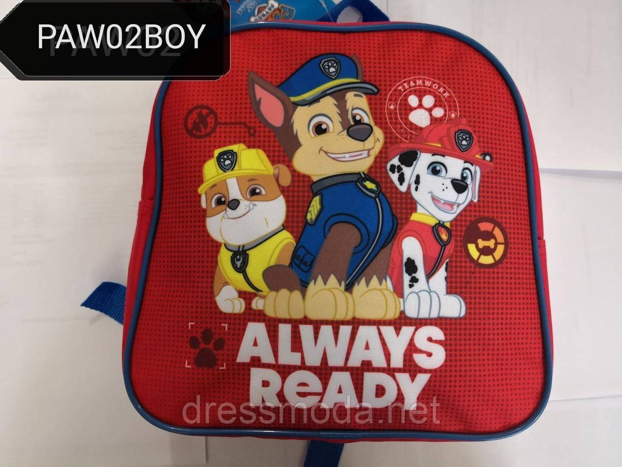 Рюкзак для мальчиков Paw Patrol 2-6 лет