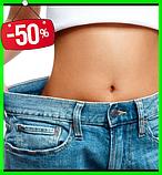 ModeForm 30+ - Капсулы для похудения (МодеФорм 30+), фото 4