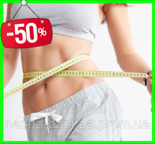 ModeForm 40+ - Капсулы для похудения (МодеФорм 40+)