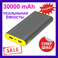Внешний аккумулятор Power Bank 30000 mAh Black Повер банк