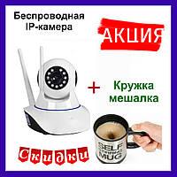 Беспроводная IP-камера Wi-Fi V380 Q5 Plus. Компактная IP SMART камера. С панорамным обзором, фото 1