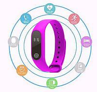Фітнес браслет М2. Smart Band M2. Трекер серцевого ритму, пульс. Фітнес трекер. Крокомір. Годинник, фото 1