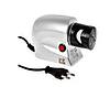 Электроточилка ART-6020/ 20W/220V (60 шт/ящ)