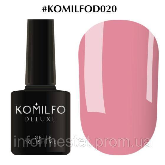 Гель-лак Komilfo Deluxe Series №D020 (насыщенный розовый, эмаль), 8 мл