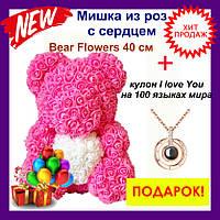 Мишка из роз с сердцем Bear Flowers 40 см ароматизированный Розовый. Мишка с коробкой из 3D фоамирановых роз, фото 1