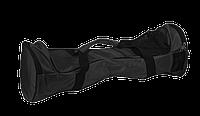 Сумка-чехол черного цвета для переноски, транспортировки гироскутера, мини-сигвея, гироборда 6.5