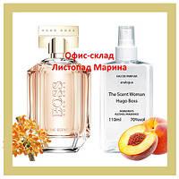 Hugo Boss The Scent For Her для женщин Analogue Parfume 110 мл