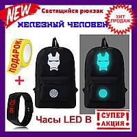 Світиться міський рюкзак з usb зарядкою + замок. Рюкзак Залізна людина з usb зарядкою + замок 35 л Чорний, фото 1